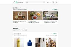 komercoのwebサイトのトップ画像
