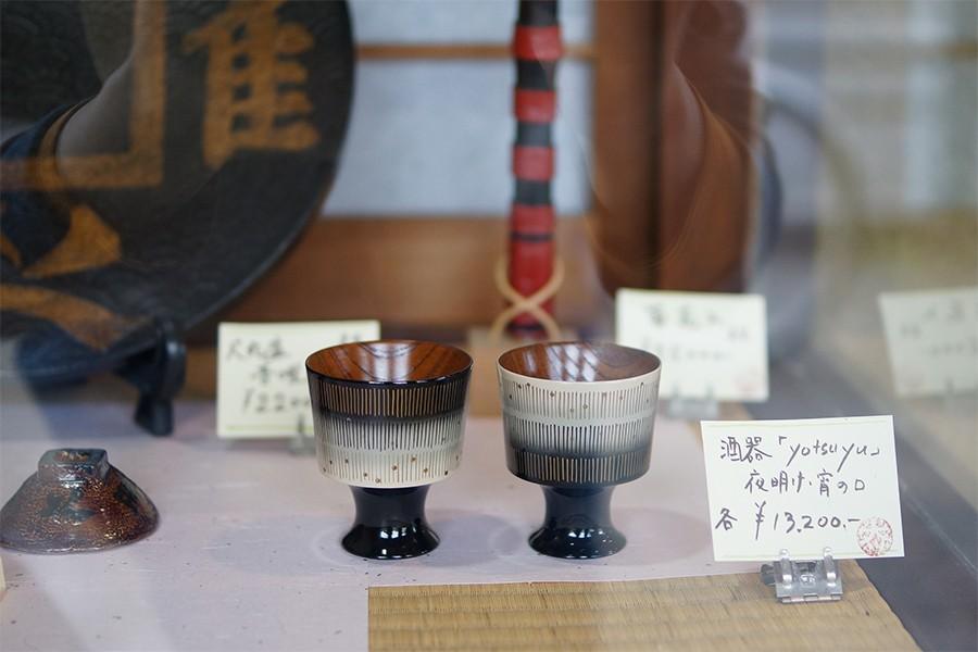 大西漆器店にて酒器yotsuyu販売